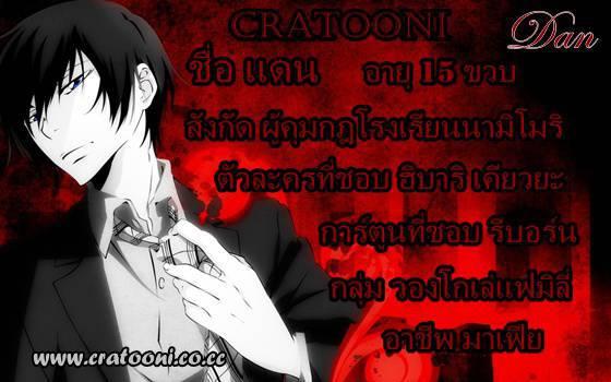 One Piece The Movie10 Strong World (ซับไทย) 125124055be16b6614bd1209ff69558e34dccb9f