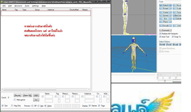Download MilkShape 3D - fileorg