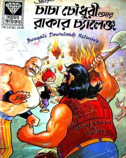 Tenida samagra (13. 27mb) by narayan gangopadhyay ✅ free download.