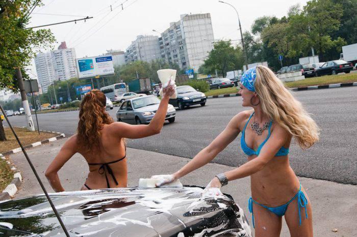 Bikini myjnia 11