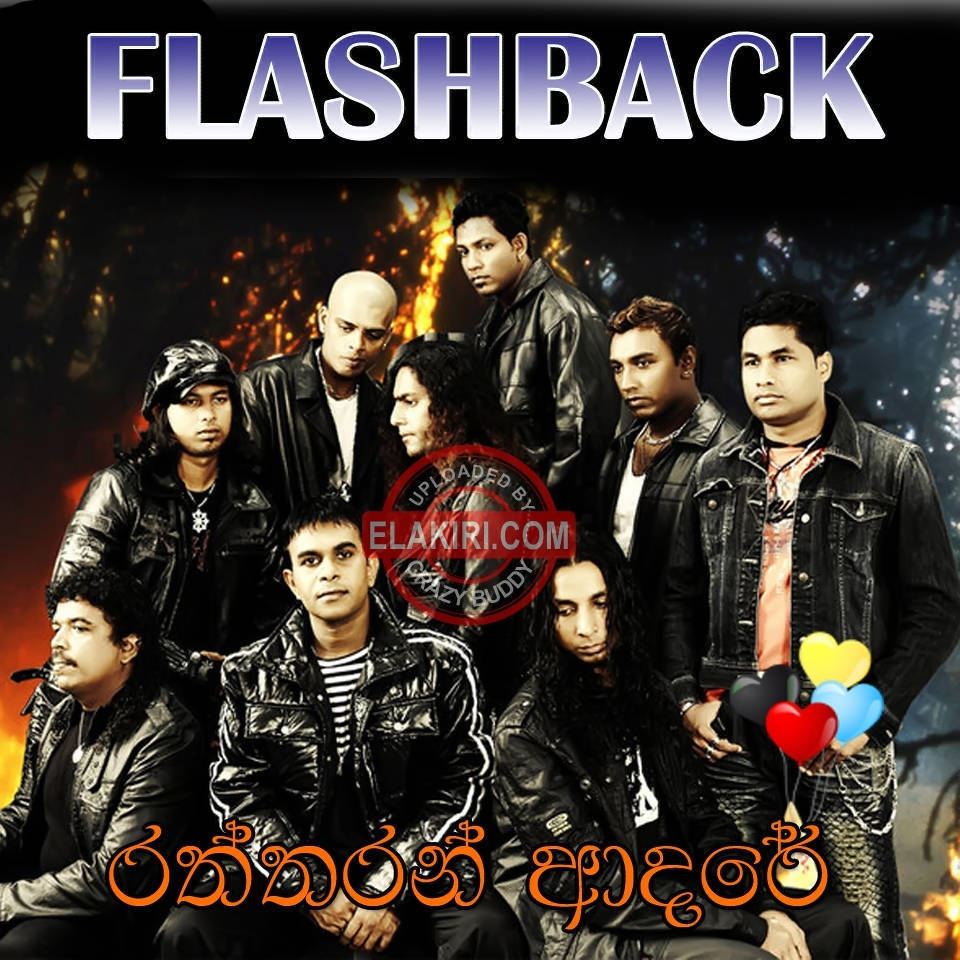 FLASHBACK Raththaran Adare Album