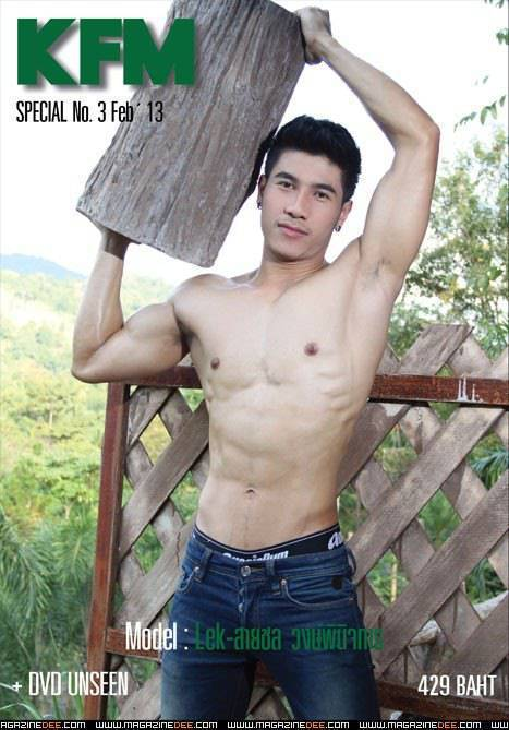 Can Thailand jerk off and for