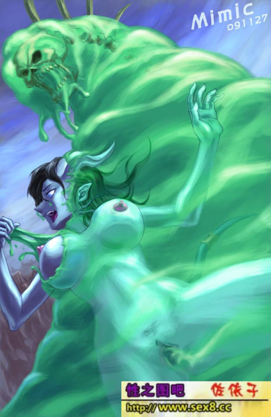 Masturbating on world of warcraft sexy picture