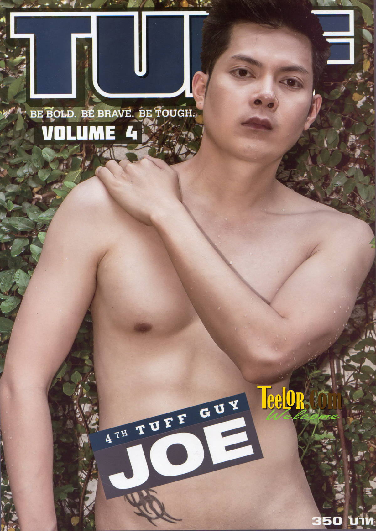 TUFF vol.1 no.4 May 2014