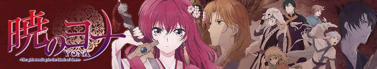 Akatsuki No Yona S01E04 720p WEBRip x264-ANiHLS