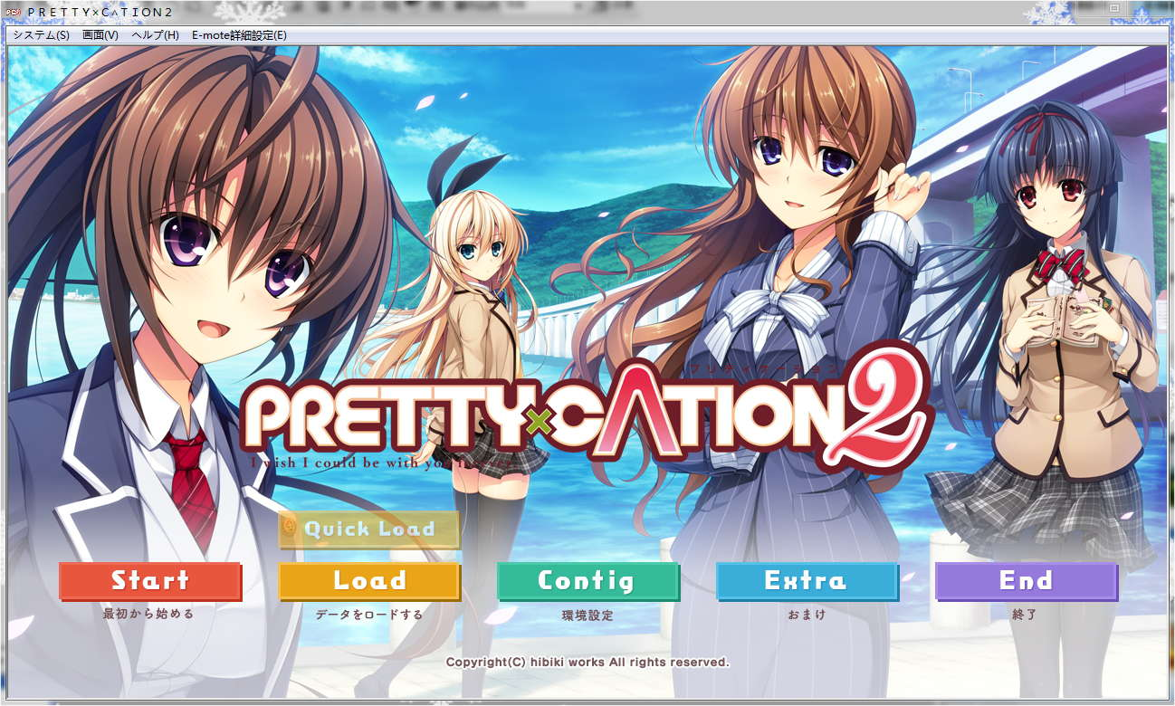 [MG][18X]Pretty×Cation2