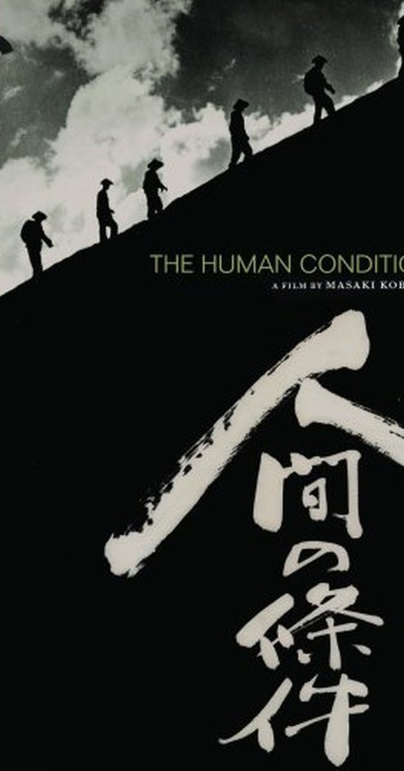 The Human Condition III A Soldiers Prayer 1961 720p BluRay x264 x0r