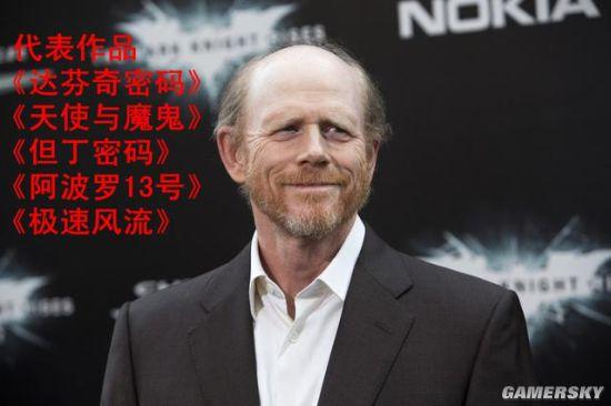 一人就挣他个90亿 影坛总票房最高的十位导演[40P] - 技术宅拯救地球! - 技术宅