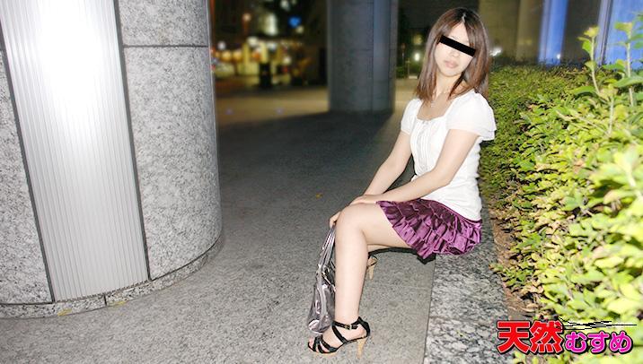 【MEGA】天然素人搭訕正在等公車的素人~椎名沙希
