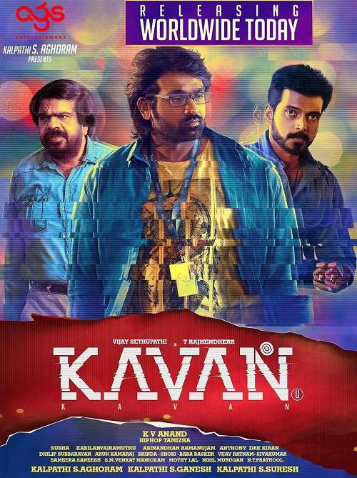 Kavan 2017 Tamil    HD  AVC    Untouched  Lara