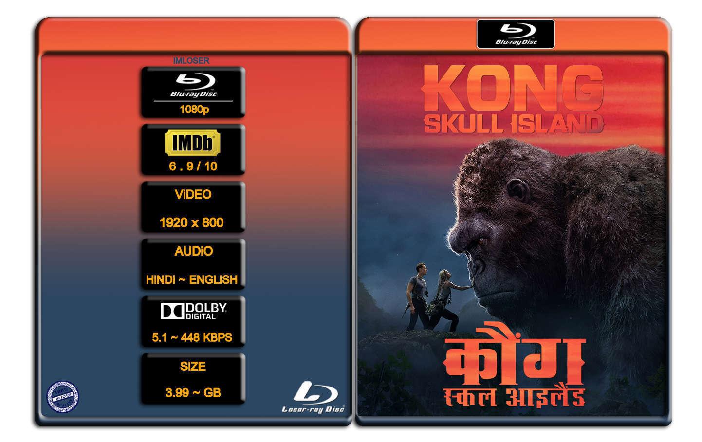 Kong Skull Island [2017] 1080p BluRay x264 [DD 5 1] [HINDI - ENG] ® I'm Loser ®