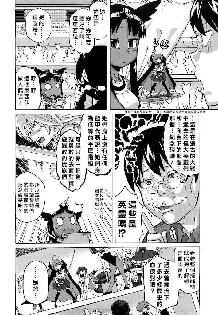 [中文H漫畫]老爸你這傢伙............