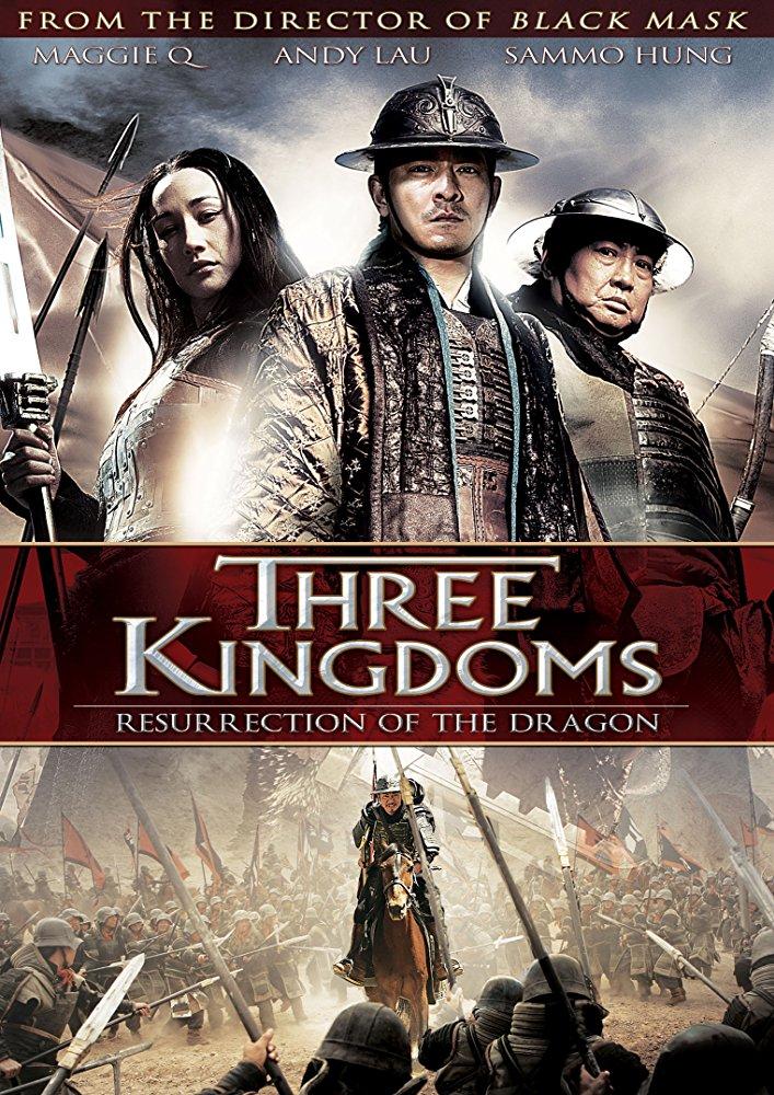 Three Kingdoms Resurrection Of The Dragon 2008 CHINESE BRRip XviD MP3-VXT