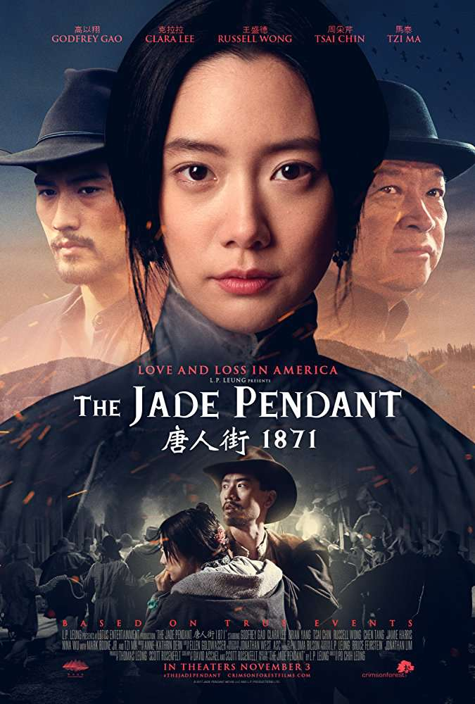 The Jade Pendant 2017 720p WEB-DL XviD AC3-FGT