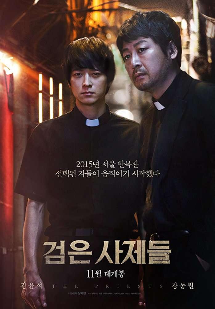 The Priests 2015 KOREAN BRRip XviD MP3-VXT