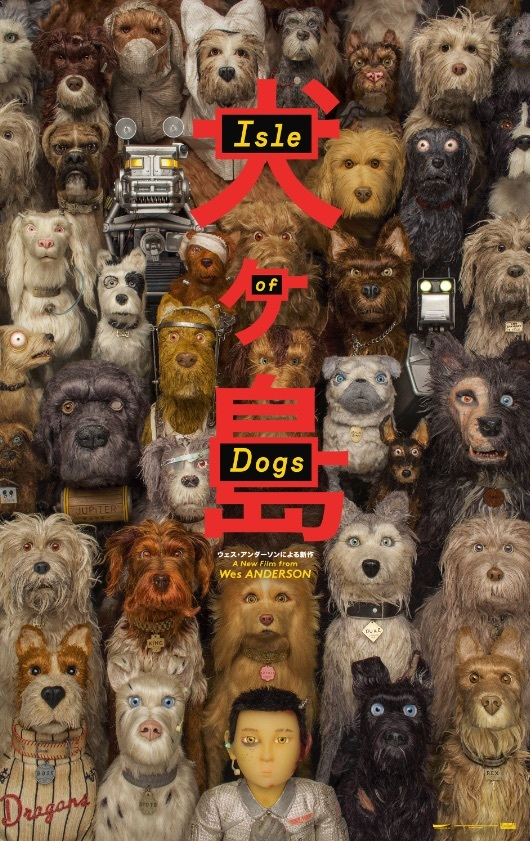 Isle Of Dogs 2018 720p WEB-DL MkvCage