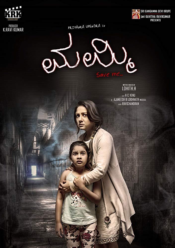 Mummy Save Me 2016 x264 720p HD Dual Audio Hindi Kannada GOPISAHI