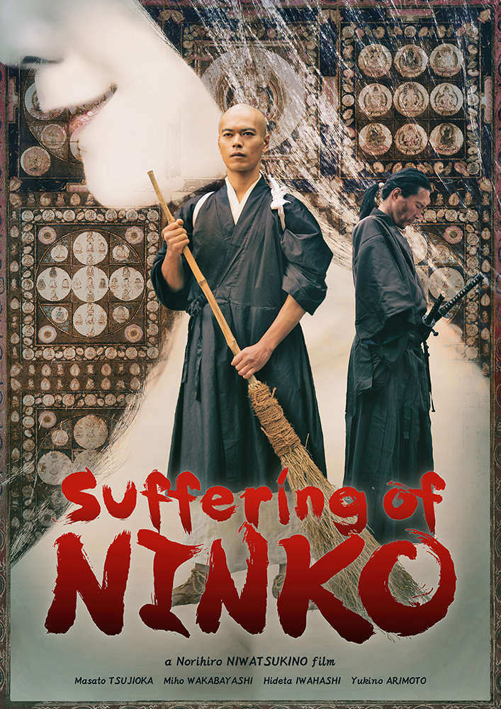 Suffering of Ninko 2016 JAPANESE 1080p BluRay H264 AAC-VXT