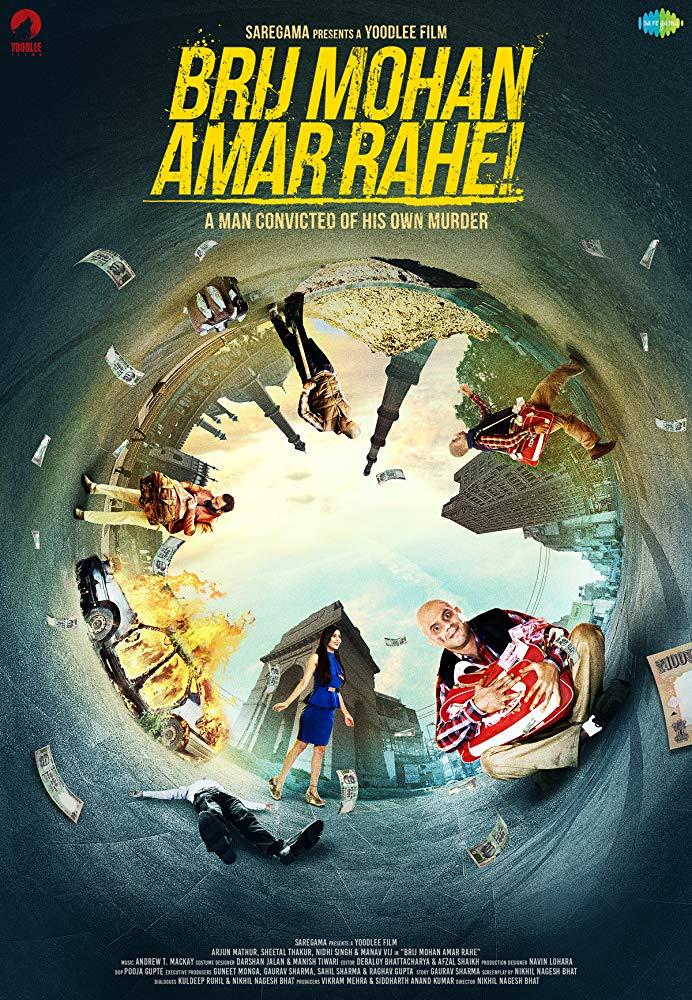 Brij Mohan Amar Rahe 2018 Hindi 720p NF WEB-DL DD 5 1 x264 ESub MW