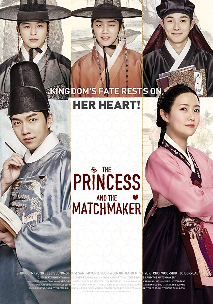 The Princess and the Matchmaker (2018) BluRay 720p 850MB Ganool