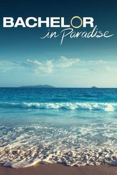 Bachelor In Paradise S05E09 WEB x264-TBS
