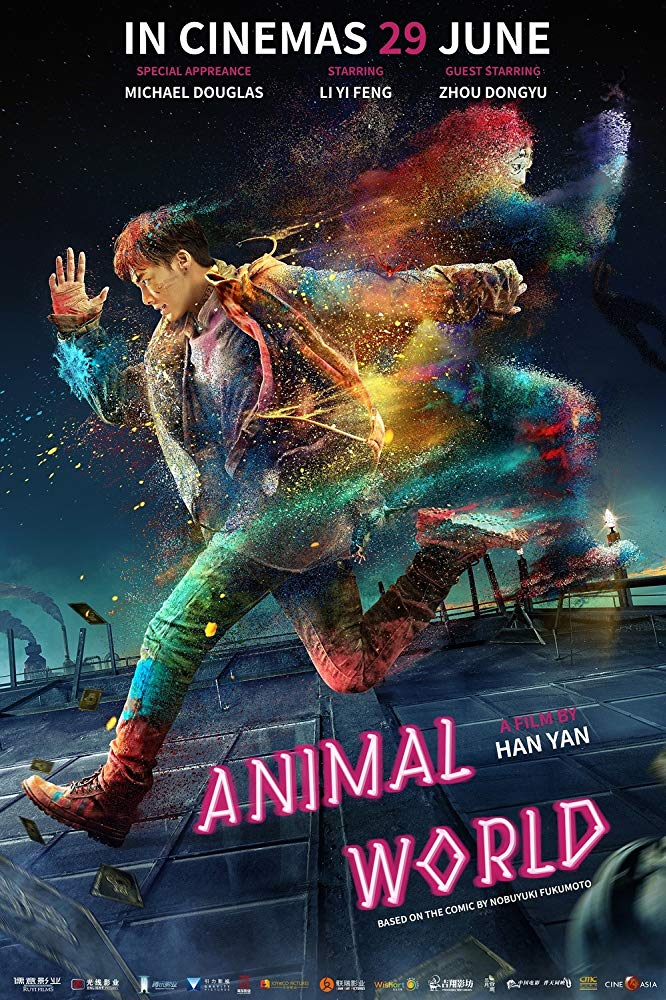 Animal World 2018 720p WEB-DL x264 ESub MW