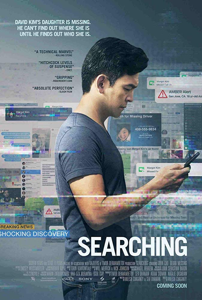 Searching 2018 1080p HC HDRip AAC 2 0 x264 MW
