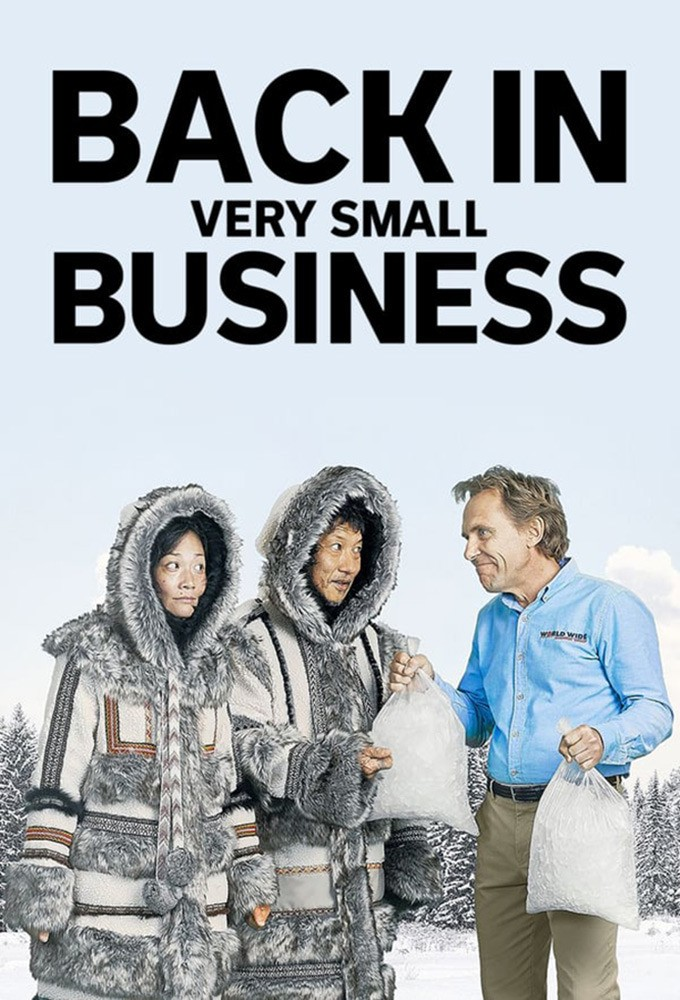 Back in Very Small Business S01E08 HDTV x264-W4F