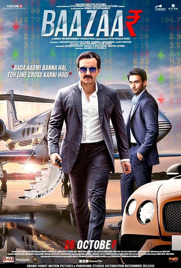 Baazaar 2018 Hindi 720p PRE DVDRip x264 [MW]