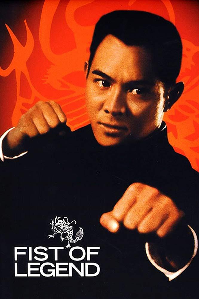 Fist of Legend (1994) [BluRay] [720p] YIFY
