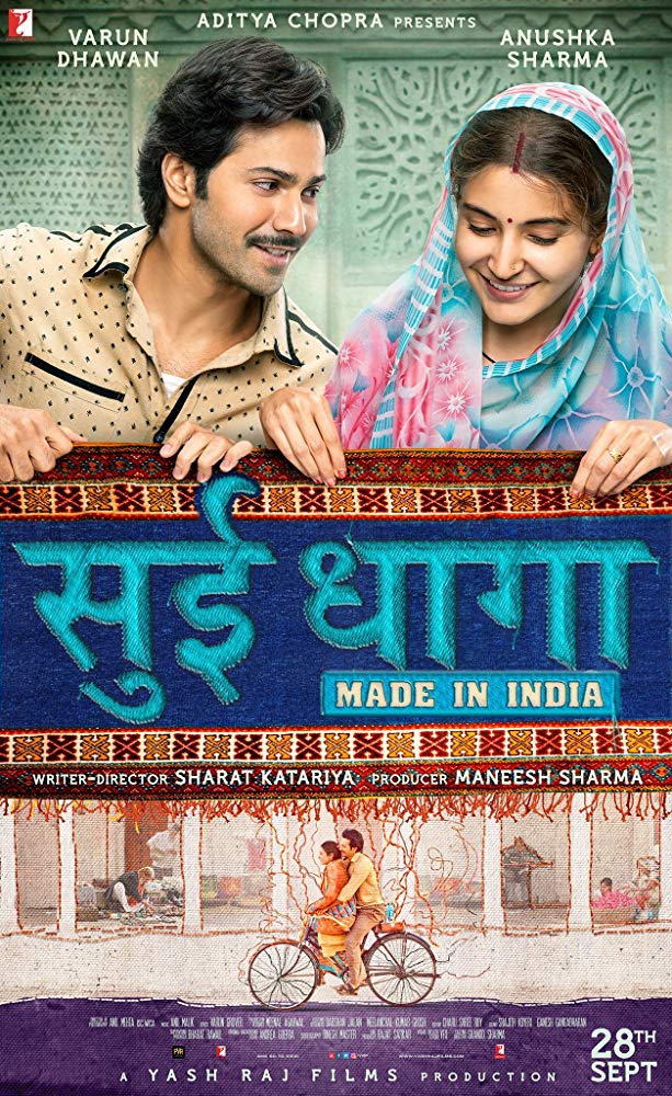 Sui Dhaaga 2018 Hindi 720p BluRay x264 ESub [MW]