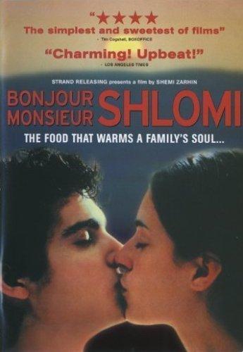 Bonjour Monsieur Shlomi - Ha Kochavim Shel Shlomi 2003 - Israel