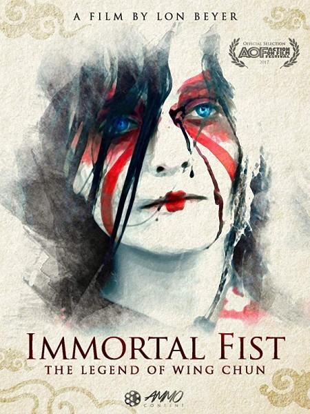 Immortal Fist (2018) HDRip XviD AC3  EVO