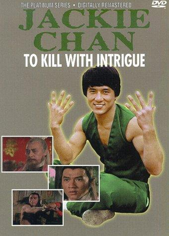 To Kill with Intrigue 1977 REMASTERED BDRip x264-VALiS