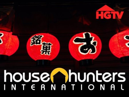House Hunters International S131E02 Grillin and Chillin in Guadalajara WEBRip x264-CAFFEiNE