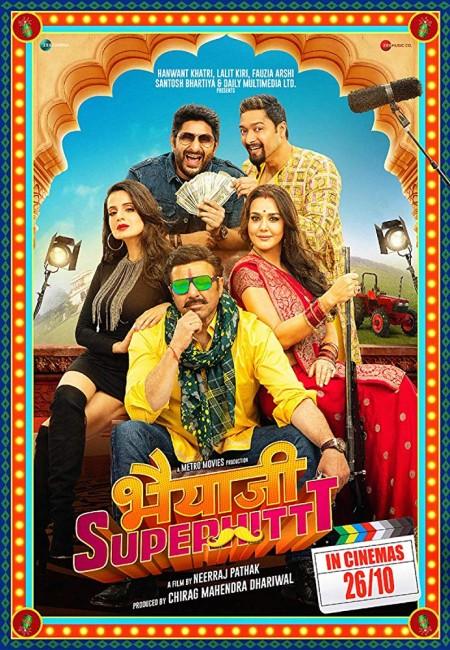 Bhaiaji Superhit (2018) Hindi 720p HDRip x264 AAC -UnknownStAr