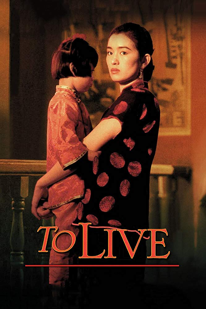 To Live 1994 CHINESE BRRip XviD MP3-VXT