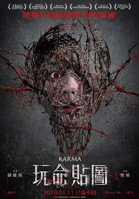Karma 2019 HDRip XviD AC3-EVO
