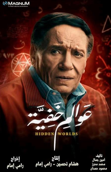 Hidden Worlds (2018) S01E27 720p WEBRip X264-INFLATE