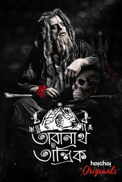 Taranath Tantrik (2019) Hindi Season 1 Complete 720p HEVC HDRip x265 AAC -JM
