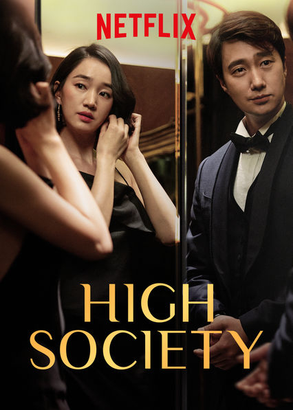 High Society 2018 KOREAN 1080p NF WEBRip DDP5 1 x264-NTG