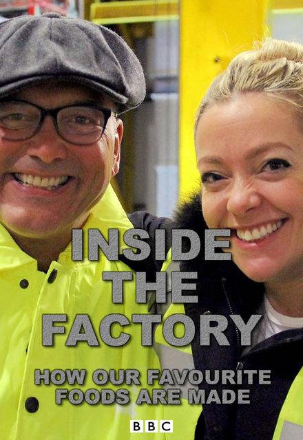 Inside The Factory S05E02 Pizza 720p HDTV x264-PLUTONiUM