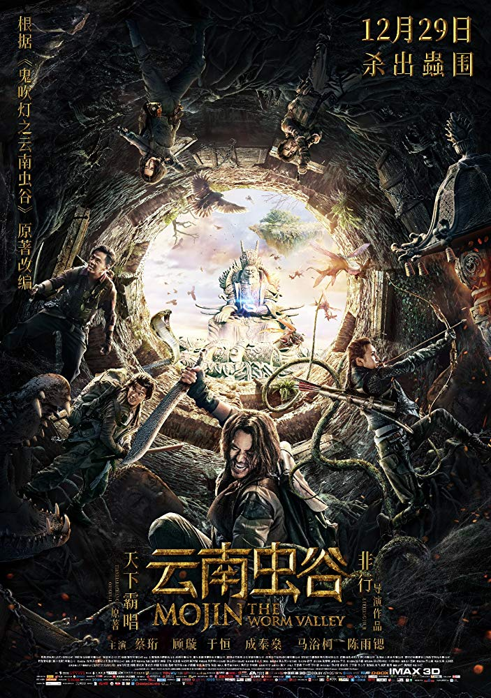 Mojin The Worm Valley 2018 CHINESE 1080p WEBRip AAC2 0 x264-NOGRP