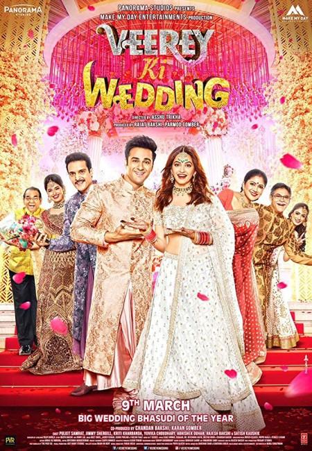 Veerey Ki Wedding (2018) Hindi 720p HDTVRip x264 AAC -JM