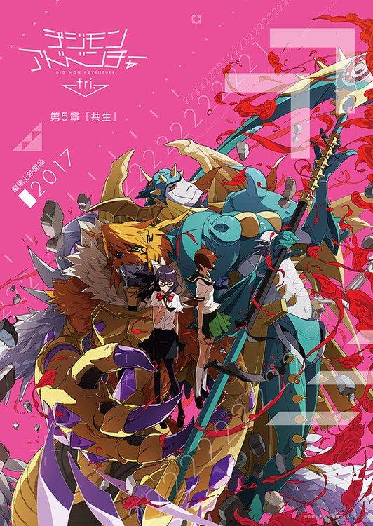 Digimon Adventure Tri 5 Coexistence 2017 DUBBED BRRip XviD MP3-XVID