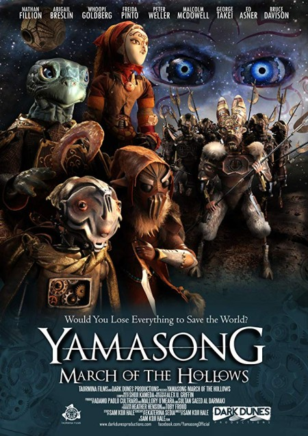 Yamasong March Of The Hollows (2017) 720p WEBRip 800MB x264-GalaxyRG