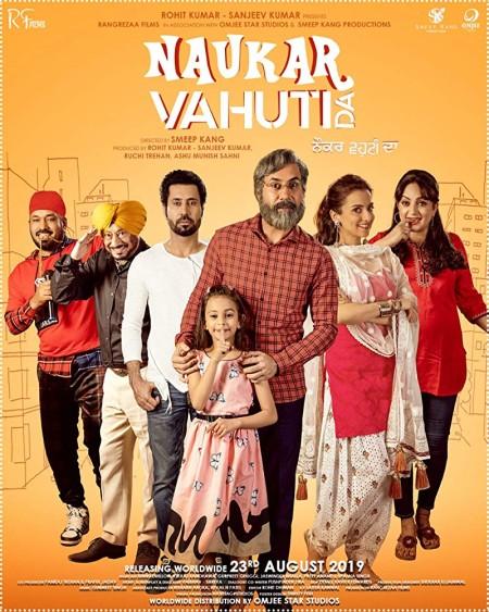 Naukar Vahuti Da (2019) Punjabi PreDVD AAC PutlockerMix