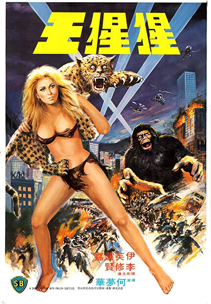 The Mighty Peking Man 1977 720p BluRay x264-x0r