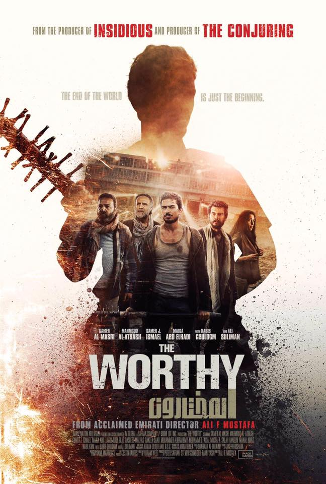 The Worthy 2016 DUBBED WEBRip XviD MP3-XVID