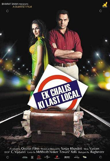 Ek Chalis Ki Last Local (2007) Hindi 720p HDRip x264-DLW